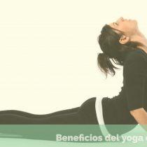 los beneficios del yoga en la mente