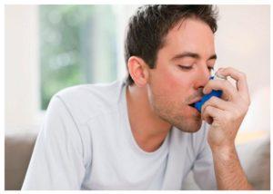 El Yoga para combatir el asma y su efectividad
